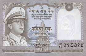 Nepal P.16 1 Rupie (1972) (1)