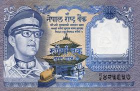 Nepal P.22 1 Rupie (1974) (1)