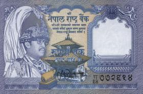 Nepal P.37 1 Rupie (1991-) (1)