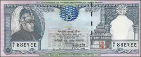 """Nepal P.42 250 Rupien (1997) """"Jubiläum"""" (1)"""