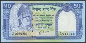 Nepal P.33c 50 Rupien (1983-) (1)
