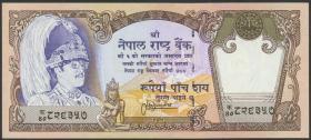 Nepal P.35d 500 Rupien (1996)(1)