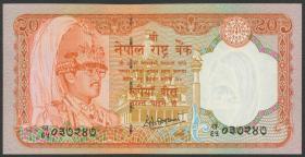 Nepal P.38b 20 Rupien (1988-) (1)