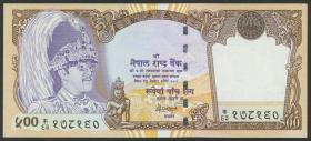 Nepal P.43 500 Rupien (2000) (1)