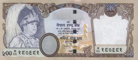 Nepal P.50 500 Rupien (2002) König Gyanendra (1)