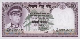 Nepal P.25 50 Rupien (1974) (1)