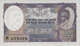 Nepal P.02 5 Mohru (1951) (1/1-)