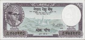 Nepal P.09 5 Mohru (1960) Mt. Everest (1)