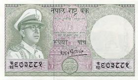 Nepal P.17 5 Rupien (1972) (1)