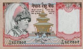 Nepal P.46a 5 Rupien (2002) (zurückgezogen) (1)
