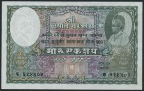 Nepal P.07 100 Mohru (1951) 2. Ausgabe (1/1-)