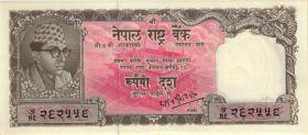Nepal P.14 10 Rupien (1961) (1)