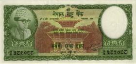 Nepal P.15 100 Rupien (1961) (2)