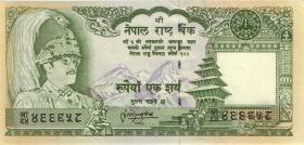 Nepal P.34f 100 Rupien (1981-) (1)