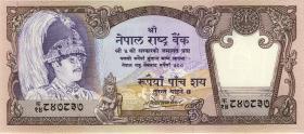 Nepal P.35b 500 Rupien (1985) (1)