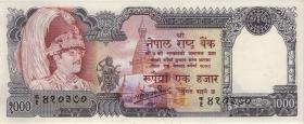 Nepal P.36b 1000 Rupien (1981-) (1)