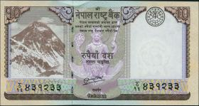 Nepal P.70 10 Rupien 2012 (1)