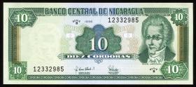 Nicaragua P.181 10 Cordobas 1996 (1)