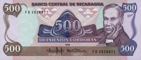 Nicaragua P.155 500 Cordobas 1985 (1)