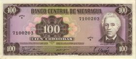 Nicaragua P.132 100 Cordobas 1979 (1)