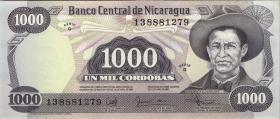 Nicaragua P.145b 100 Cordobas 1985 (1)