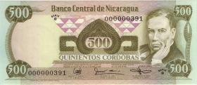Nicaragua P.144 500 Cordobas L.1985 (1)