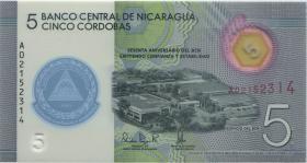 Nicaragua P.219 5 Cordobas 2019 (2020) Polymer (1)