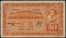 Ndl. Indien / Netherlands Indies P.072 50 Gulden 1928-1929 (3)