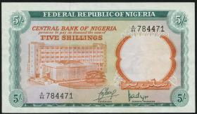 Nigeria P.10a 5 Shillings (1968) (3+)