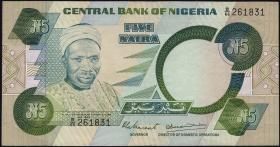 Nigeria P.20a 5 Naira (1979-84) (1)