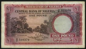Nigeria P.04 1 Pound 1958 (3)