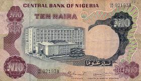 Nigeria P.17d 10 Naira (o.J.) (3)