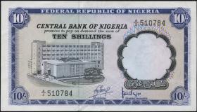 Nigeria P.11a 10 Shillings (1967) (3+)