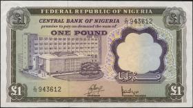Nigeria P.12a 1 Pound (1968) (2)