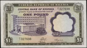 Nigeria P.12b 1 Pound (1968) (2)
