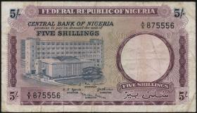 Nigeria P.06 5 Shillings (1967) (3-)