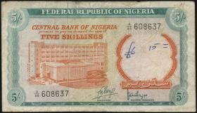 Nigeria P.10a 5 Shillings (1968) Graffitti (3-)