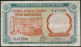 Nigeria P.10b 5 Shillings (1968) (3)