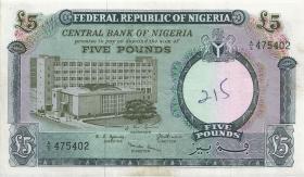 Nigeria P.09 5 Pounds (1967) (3)