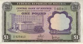 Nigeria P.12a 1 Pound (1968) (3+)