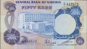 Nigeria P.14j 50 Kobo (1973-78) (1)
