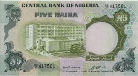 Nigeria P.16b 5 Naira (1973-78) (3+)