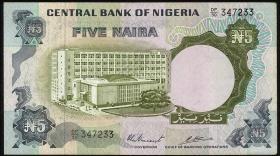 Nigeria P.16c 5 Naira (1973-78) (2+)
