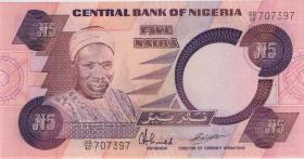 Nigeria P.24d 5 Naira (o.J.) (1)