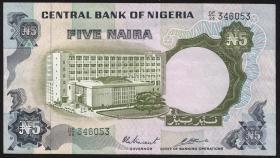 Nigeria P.16c 5 Naira (1973-78) (2)