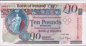 Nordirland / Northern Ireland P.075d 10 Pounds 2005 (1)