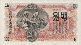 Nordkorea / North Korea P.11a 100 Won 1947 (1/1-)