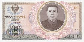 Nordkorea / North Korea P.22 100 Won 1978 Kim Il Sung (1)