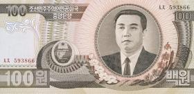 Nordkorea / North Korea P.43 100 Won 1992 (1)