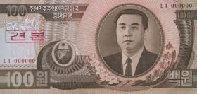 Nordkorea / North Korea P.43s 100 Won 1992 Specimen (1)